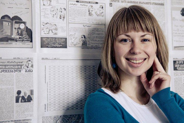 Liene Metreveli Project Coordinator